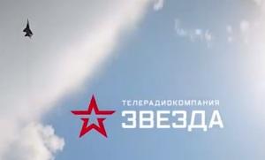 Фильм о Стрижах и Русских Витязях