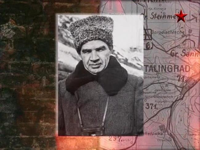 Фильм: Чуйков против Паулюса
