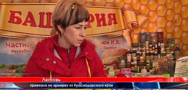 В крымской столице к Масленице на ярмарке продают мёд, валенки из овечьей шерсти, посуду и сувениры