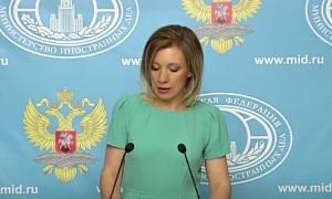 Брифинг Марии Захаровой (2 июня 2016)
