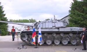 Передача танка Магах Израилю