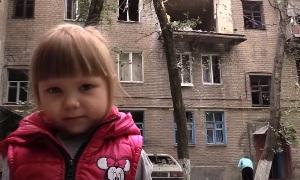 Украина нарушила перемирие