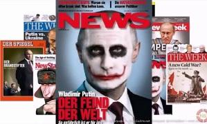ТОП7: ЛОЖЬ западных СМИ
