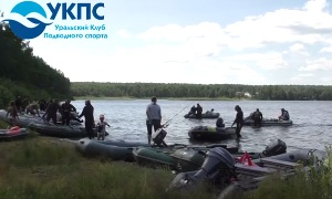 Открытый чемпионат Челябинской области по подводной охоте на озере Б.Кисегач