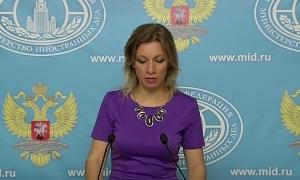 Еженедельный брифинг Марии Захаровой (23 июня 2016)