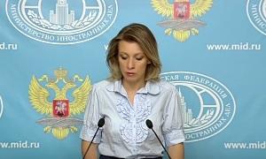 Брифинг Марии Захаровой, официального представителя МИД РФ