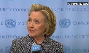 Директор ФБР: Клинтон лжет