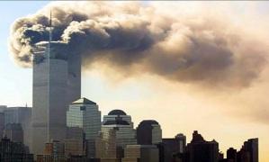 9/11 Разменная монета, второе издание