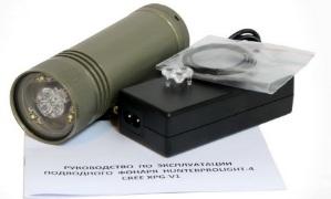 Производитель подводных фонарей «HunterProLight»