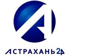 Телеканал Астрахань