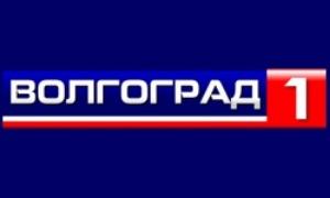 Телеканал Волгоград 1 - Прямая трансляция