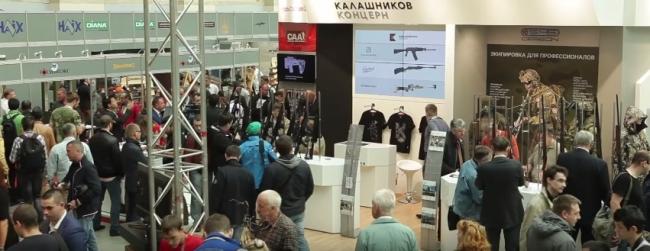 Российское охотничье и спортивное оружие
