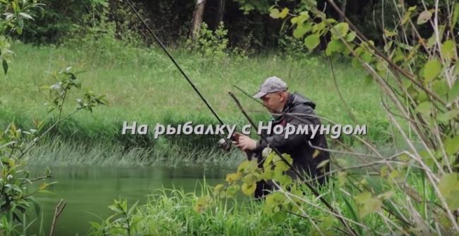 Рыбалка в сильный ветер