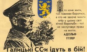 Денис Селезнёв: Галичина - Комплекс ботаника