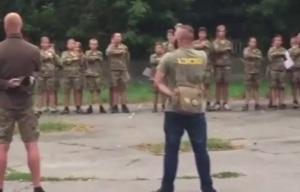 Лагерь юных фашистов под Киевом
