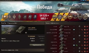 World of Tanks: ИС из последних сил! Лайв Окс – Стандартный бой