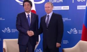 Путин встречается с премьер-министром Японии