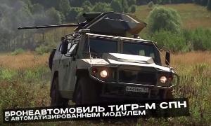 Броневик Тигр-М СпН