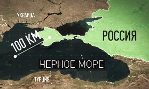 Пиндосы обвинили ВКС России в опасном сближении с американским разведчиком