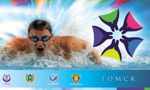 Финал Кубка мира по плаванию в ластах в Томске