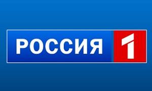 Прямой эфир - Россия 1