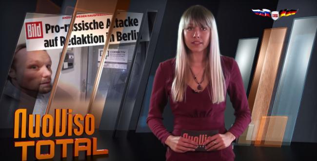 Голос Германии: Боинг МН-17 – Как на западе за ложь получают награды.