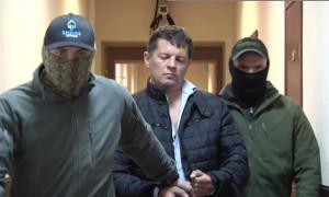 ФСБ задержала украинского шпиона с поличным (Романа Сущенко)