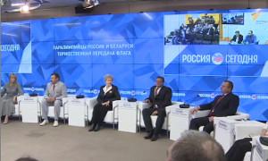 Пресс-конференция паралимпийского движения РФ и Белоруссии