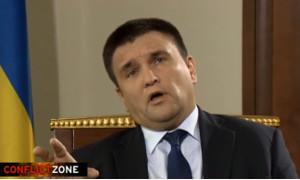 Deutsche Welle опубликовал интервью с Климкиным
