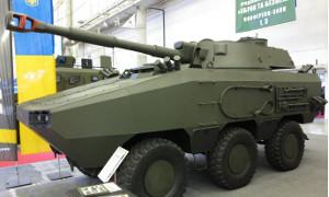 Киев: Выставка Оружие и безопасность.