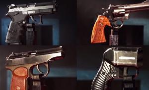 Гражданское оружие: Оружие ограниченного поражения