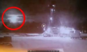 В Бурятии у озера Байкал упал метеорит