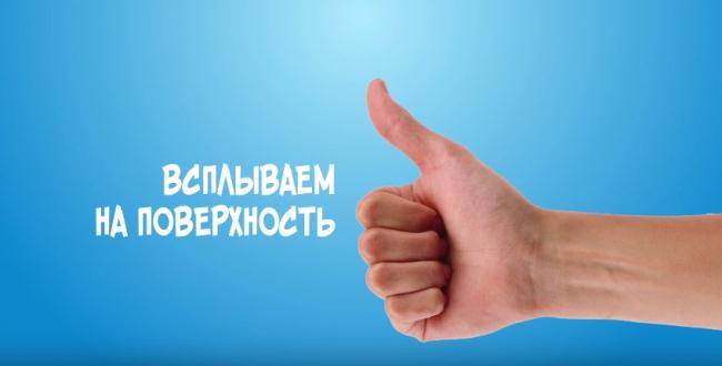 Язык жестов дайверов
