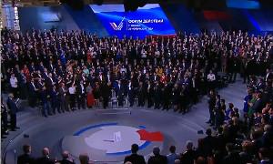 Путин на Форуме действий - ОНФ