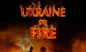 Обсуждение фильма Украина в огне