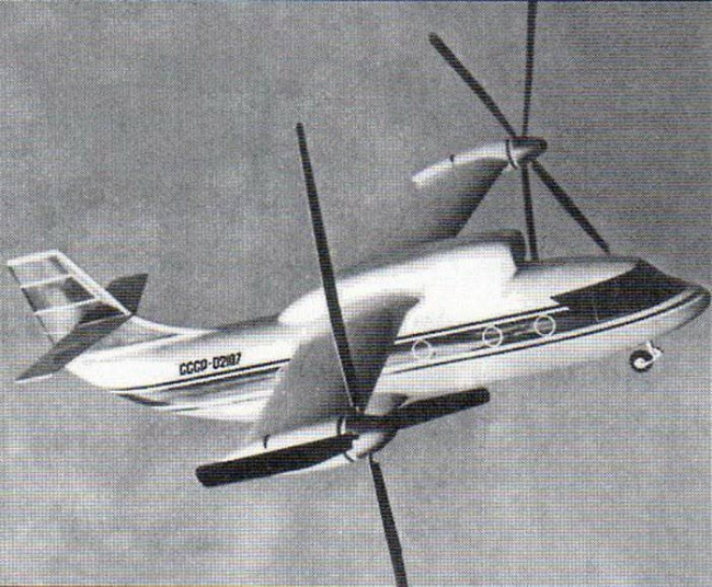 Ми-30
