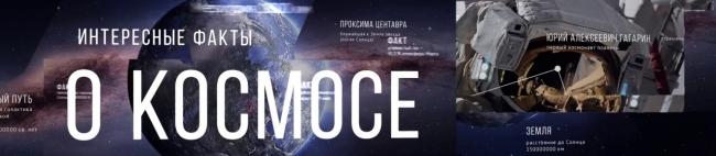 О Королёве и Космонавтике XX века