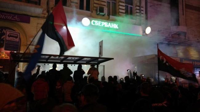 Радикалы в центре Киева штурмуют «Сбербанк»