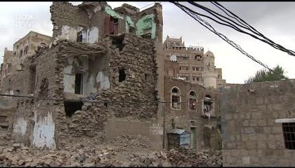 BBC News: Британия поставляет вооружение на войну в Йемене