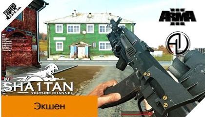 ImSHAITAN: Отряд спецназа против взвода USMC | ArmA 3 Тушино Серьёзные игры mTSG