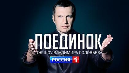 Поединок: Жириновский против Багдасарова (15.12.2016)