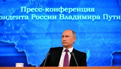 Почему перенесли Большую пресс-конференцию Путина