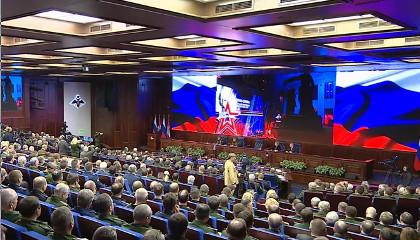 Заседание Министерства обороны России
