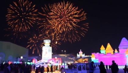 Международный фестиваль льда и снега в китайском Харбине