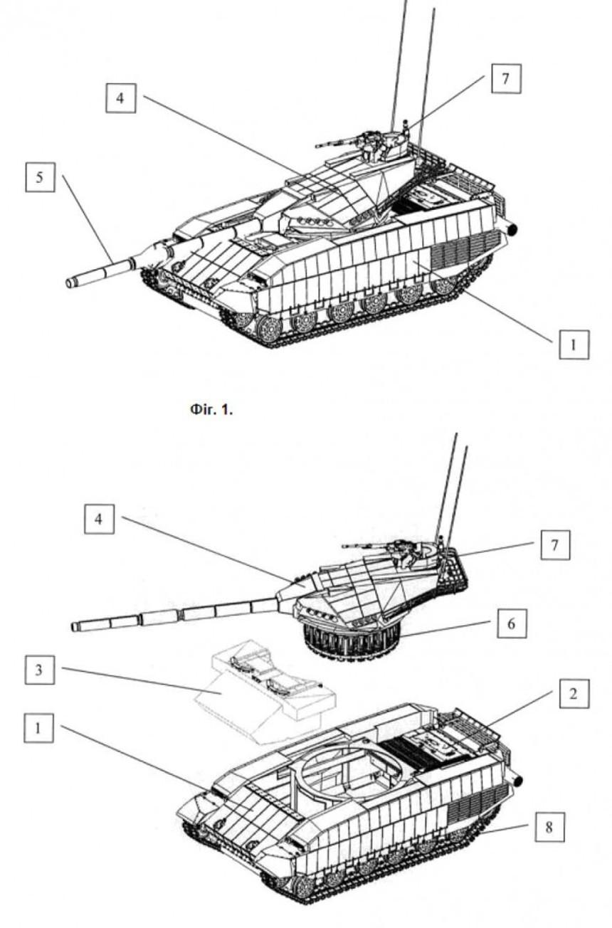 Украинский танк «Тирекс» конкурент танка «Армата»