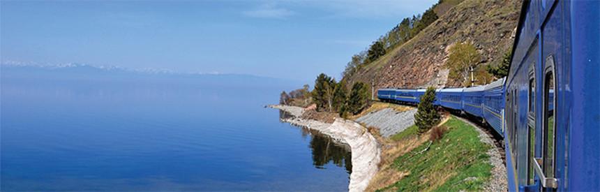 Путешествие по России на поезде (Москва — Владивосток)