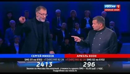Михеев против Ариэля Коэна (19.01.2017)