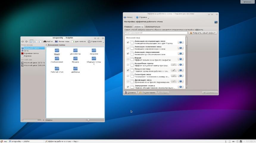 Какой linux лучше? Какой линукс выбрать?