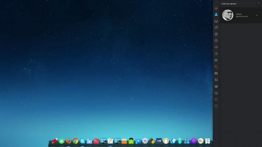 Linux Deepin OS 15.03