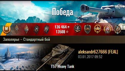 WoT Replays TV: T57 Heavy Tank - Убойный барабан